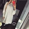 Туника плотной объёмной турецкой вязки Турция. Размер единый 42-46. Цвет: бежевый. (5166), фото 3