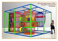 Веревочный лабиринт для детей Улей 3