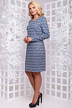 Женское приталенное платье больших размеров (2870-2871 svt), фото 3