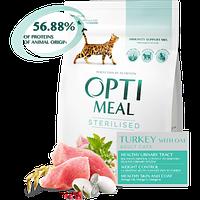 Полнорационный сухой корм Optimeal для стерилизованных кошек и кастрированных котов - индейка и овес, 4 кг