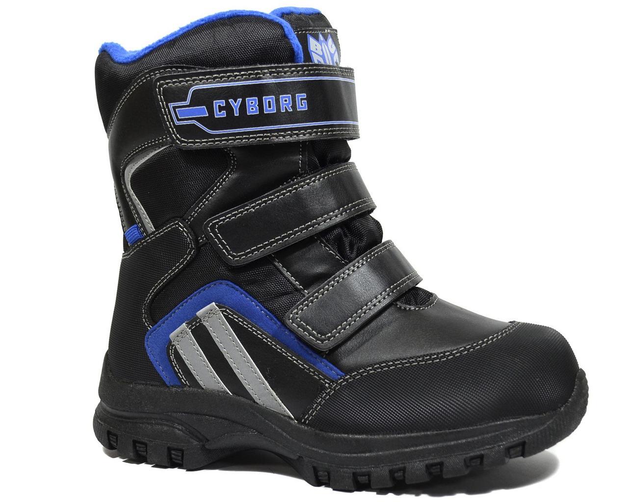 Термоботинки B&G-Termo Cyborg, черно-синий