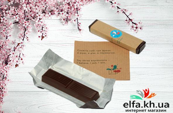 "Набор шоколадок ""Будда"", фото 2"