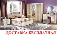 Спальня Стелла беж