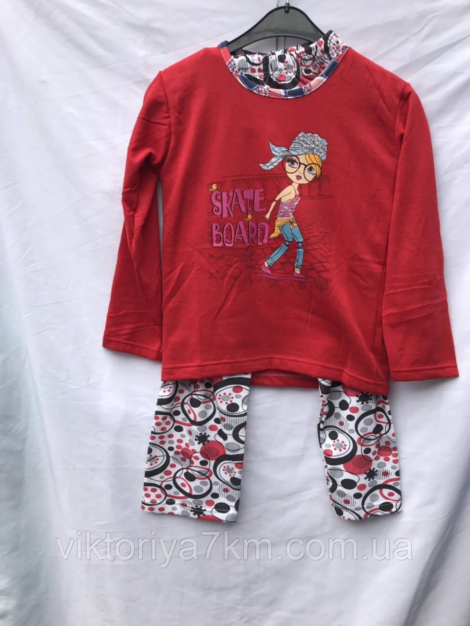 """Пижама детская(байка) на девочку (5-14 лет) """"Kandy"""" RS2-1718"""