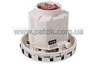 Мотор для моющего пылесоса Zelmer Domel 467.3.404-2 1600W