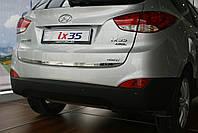 Кромка багажника Hyundai IX-35