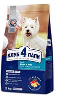 Корм Клуб4Лапы Премиум для взрослых собак мелких пород Ягненок с рисом, 14 кг