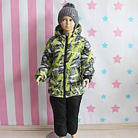 Комплект зимняя Куртка болоневые штаны для мальчика Серая размер 110
