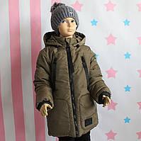 Куртка зимняя на мальчика Хаки размер 122,128,134