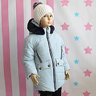 Куртка зимняя на девочку Голубая размер 98,104,110,116