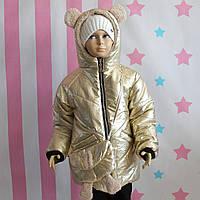 Куртка зимняя для девочки с сумочкой Золото размер 98,104,110