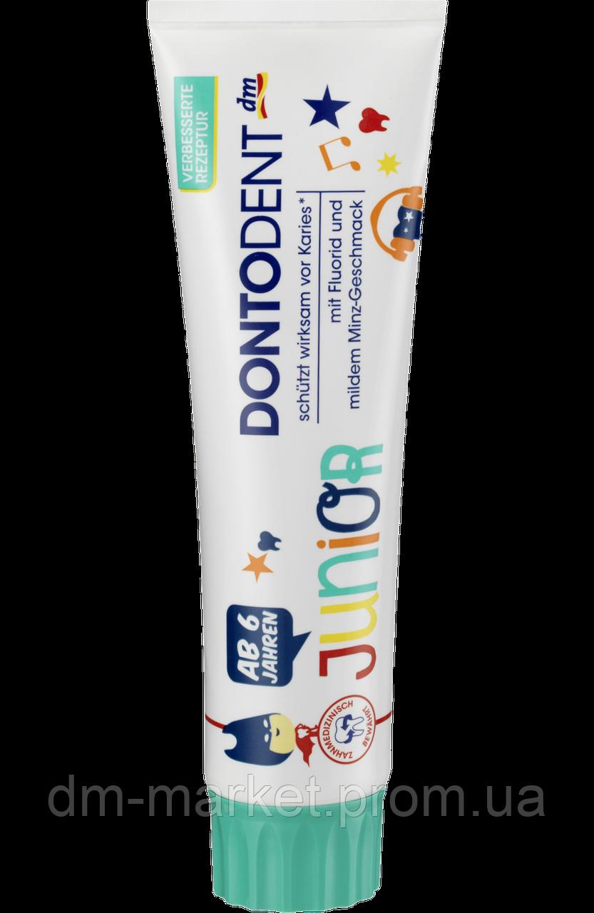 Дитяча зубна паста (від 6 років) Dontodent Junior Zahnpaste, 100 мл