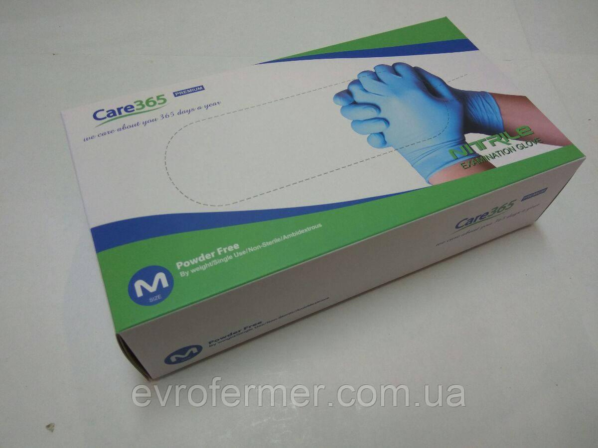 Одноразовые нитриловые смотровые перчатки (нестерильные) размер L