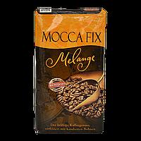Кофе молотый Mocca Fix Melange 500г молотый 40/60