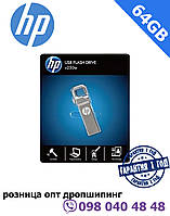 USB Флешка, HP v250w USB Flash Drive 64 ГБ. HP 64 GB Гарантия