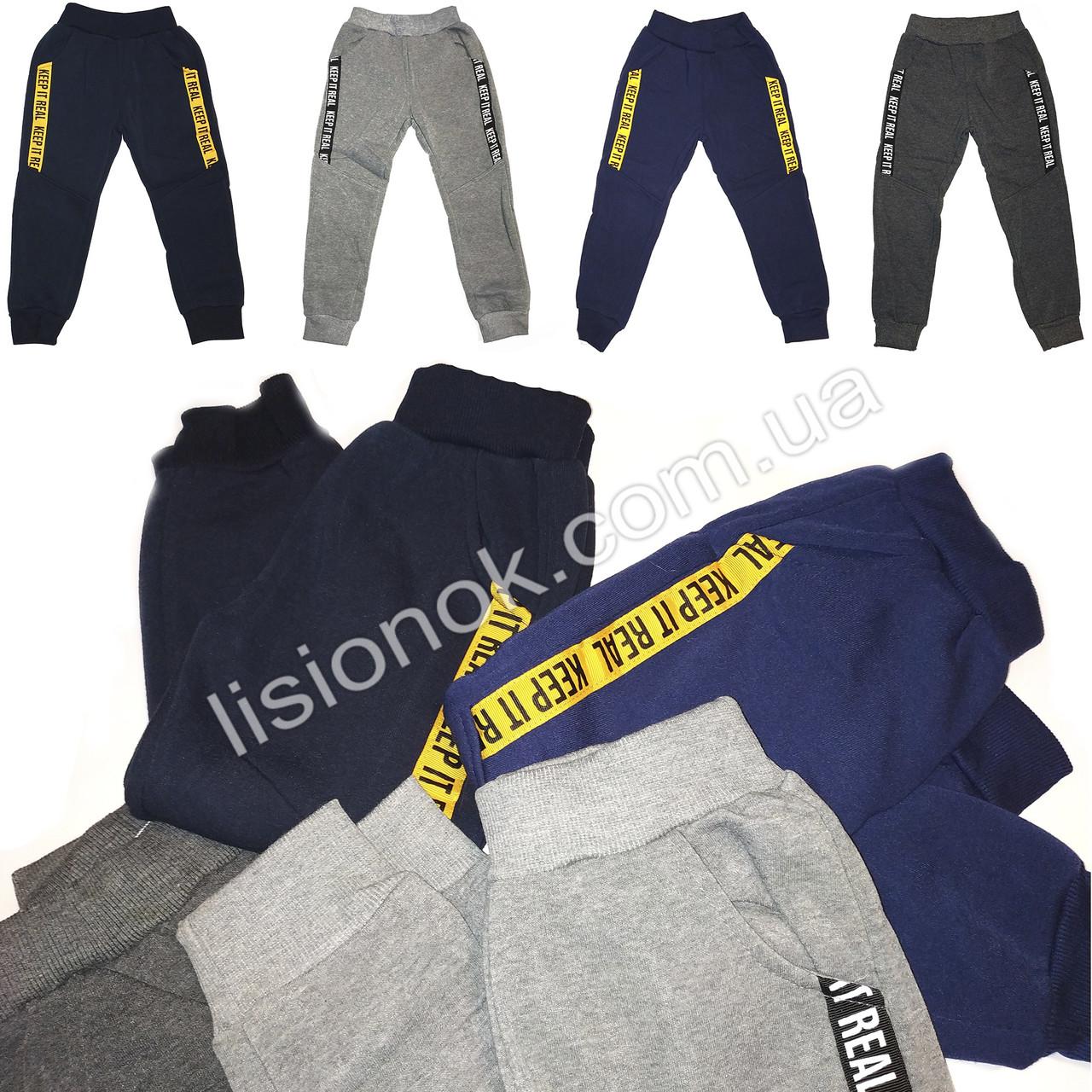 Утепленные спортивные штаны с плотным начесом, очень теплые, отличное качество