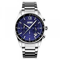 Часы Skmei 9096CS Blue BOX (9096CSBOXBL)