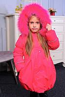 Куртка детская для девочки Даша зима малина 98, 104, 110, 116см натуральный мех - съемный, капюшон - съемный