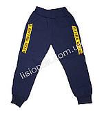 Утеплені спортивні штани з щільним начосом, дуже теплі, відмінна якість сині, 104см