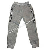 Утеплені спортивні штани з щільним начосом, дуже теплі, відмінна якість світло-сірі, 98см