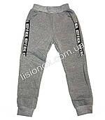 Утепленные спортивные штаны с плотным начесом, очень теплые, отличное качество светло-серые, 98см