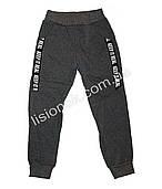 Утеплені спортивні штани з щільним начосом, дуже теплі, відмінна якість темно-сірі, 116см