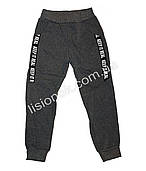 Утепленные спортивные штаны с плотным начесом, очень теплые, отличное качество темно-серые, 116см