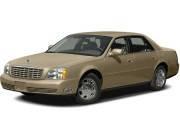 Cadillac De Ville (1993-1999)