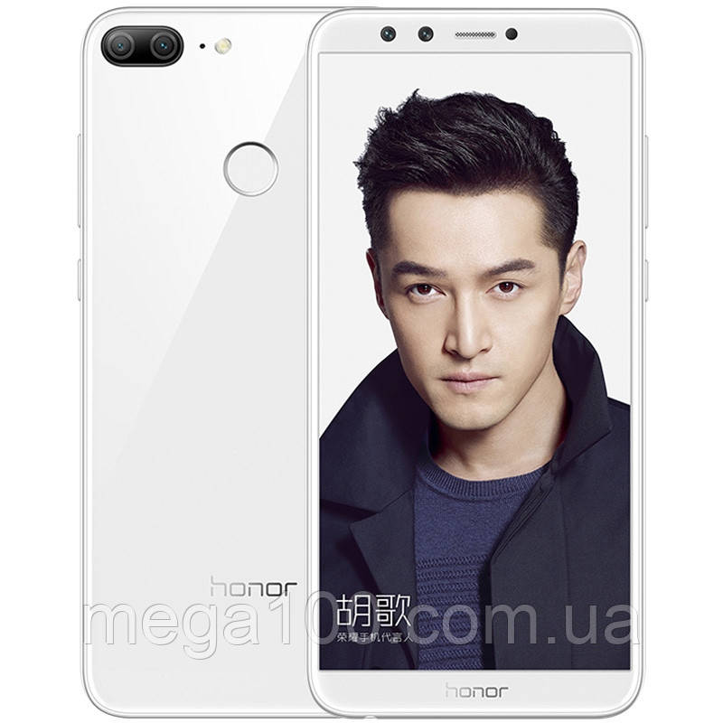 Смартфон Huawei Honor 9 Lite LLD-L21 белый (экран 5.65, памяти 3/32, мощность батареи 3000 мАч)