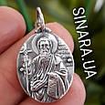 Серебряная иконка Святой Андрей, фото 4