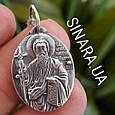 Серебряная иконка Святой Андрей, фото 3