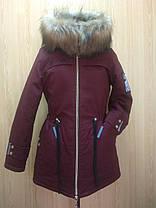 Теплая женская  Куртка парка 46-54р,  доставка по Украине, фото 3