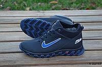 Мужские зимние кроссовки на меху Nike , натур кожа (реплика)