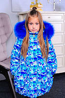 Куртка детская для девочки Даша зима принт-4 98, 104, 110, 116см натуральный мех - съемный, капюшон - съемный