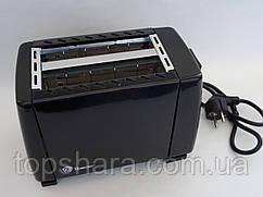 Тостер Domotec MS-3230 650вт Черный
