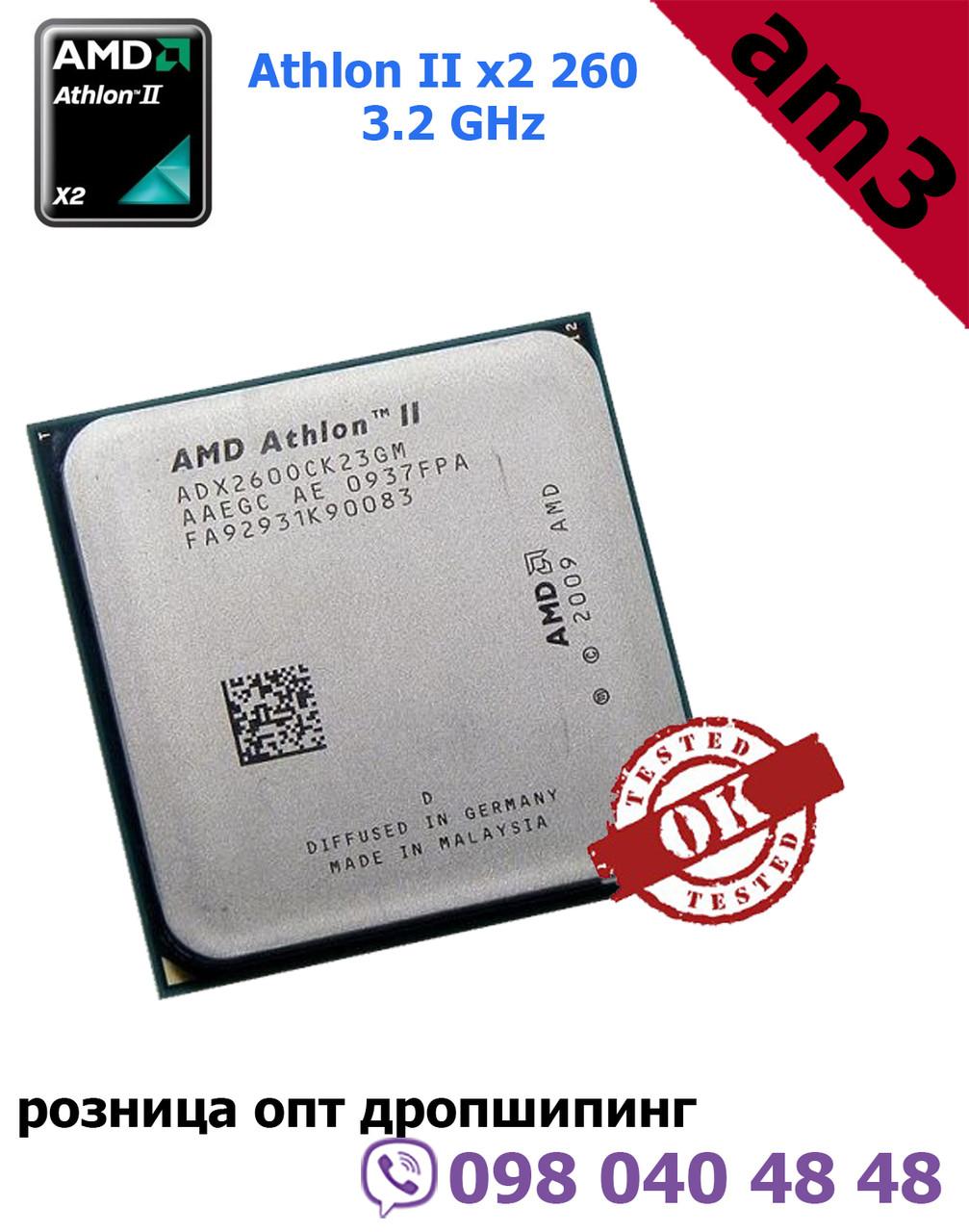 Процессор AMD Athlon  II X2 260, 2 ядра, 3.2 ГГц, AM3