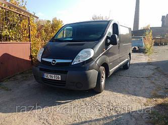 Поступило авто на разборку. Opel Vivaro, 2006 года, 2.0