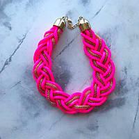 Колье косичка розовое