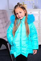 Куртка детская для девочки Бантик зима минт 98, 104, 110, 116, 122см натуральный мех, капюшон - съемный