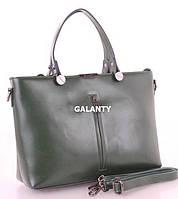 83c2d4bddc0d Женская кожаная сумка Galanty 7004 D.Green купить кожаную женскую сумку