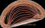 "Лента бесконечная ""ORION"" 75*457, Р120 (10шт), фото 2"