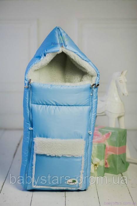 Конверт для новорожденного мальчика, голубой