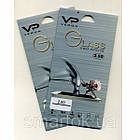 Защитное стекло Veron 2.5D I8552 Samsung