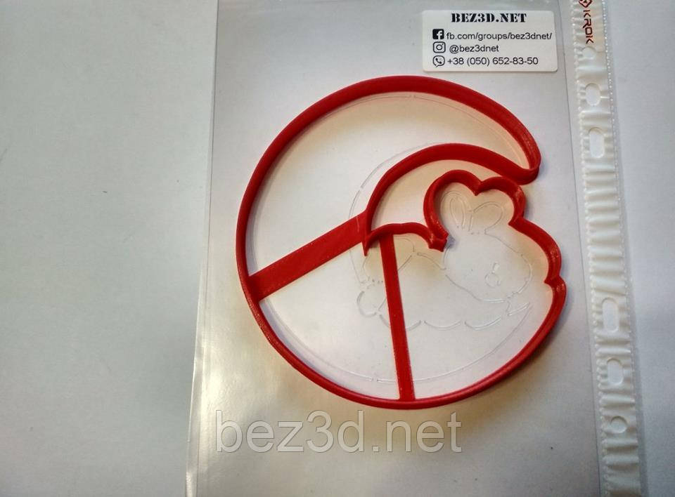 """3D формочки-вырубки для пряников """"Зайчик 17"""""""