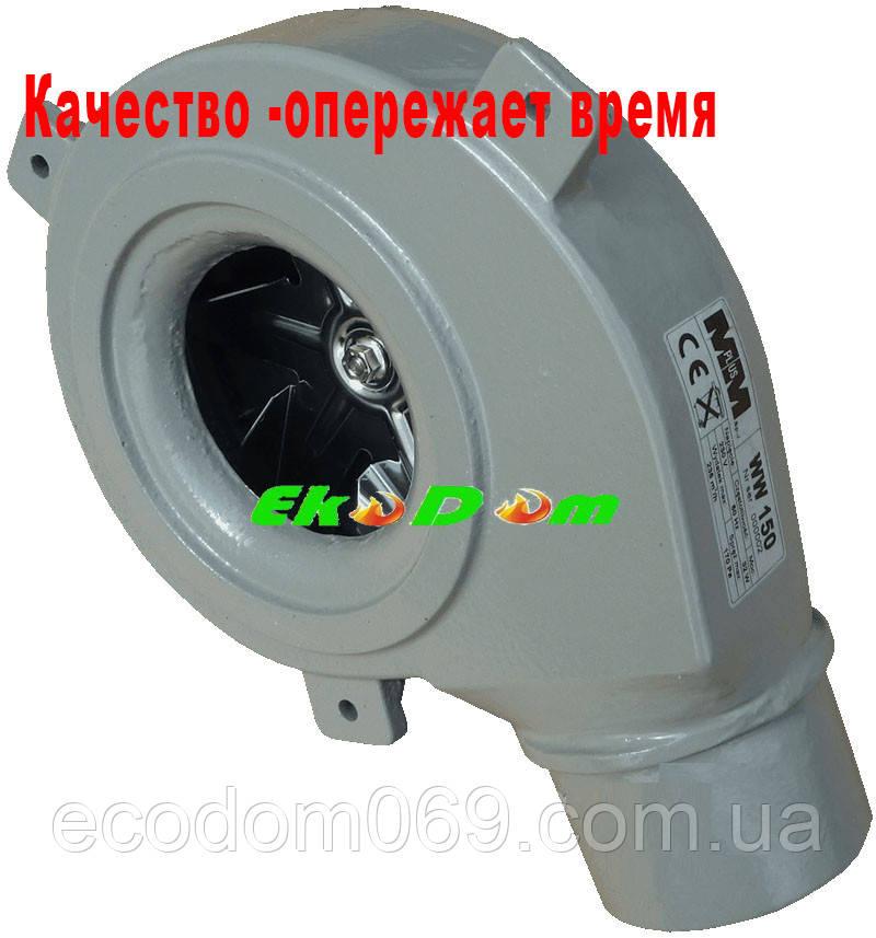 Вытяжной вентилятор MplusM WW 150-01 (Корпус нержавующая сталь)