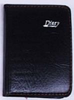 """Блокнот 86-32K 68листов кож.зам """"Diary"""" черный 13х18,5см уп10"""