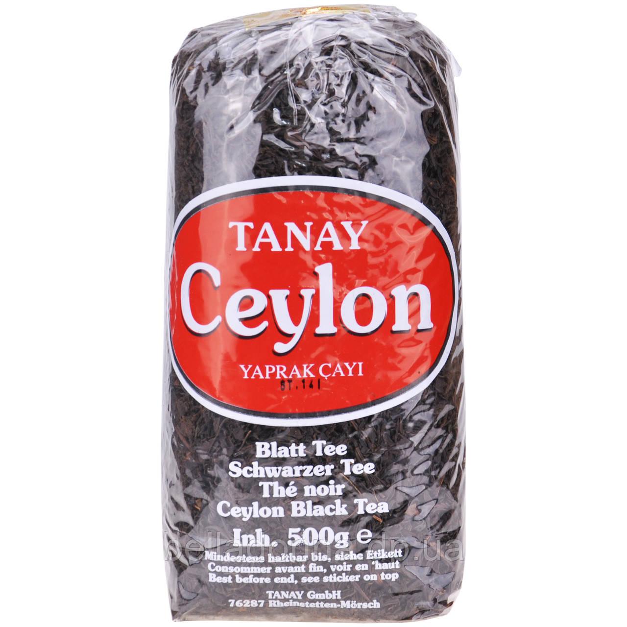"""Чай черный цейлонский крупнолистовой 500 г Tanay """"Ceylon"""""""