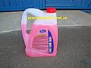 Антифриз Вамп (Розовый) -38 градусов, 5 литров (производитель Черкассы, Украина), фото 5