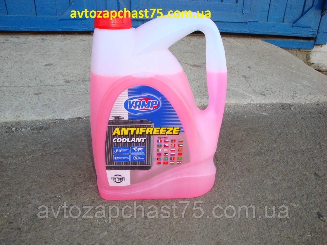 Антифриз Вамп (Розовый) -38 градусов, 5 литров (производитель Черкассы, Украина)