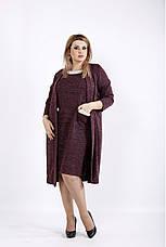 Костюм двойка женский платье+кардиган размеры: 42-74, фото 3